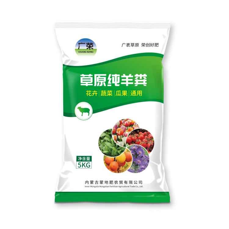 广荣有机肥推出新产品-家庭农场必备小帮手