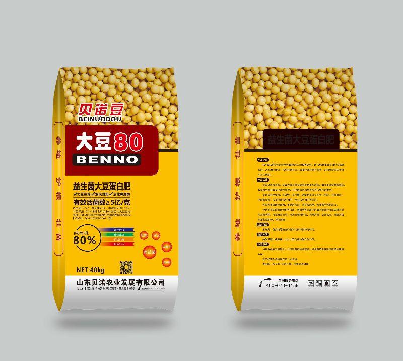 大豆豆粕發酵菌肥,各種水溶肥