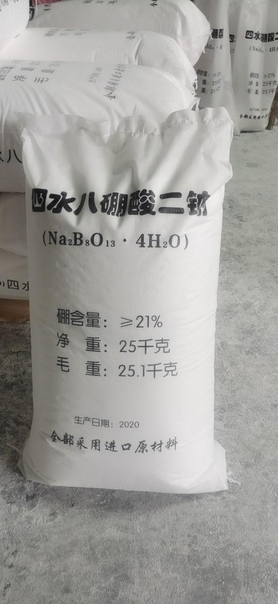 速溶硼原料直供四水八硼酸二钠